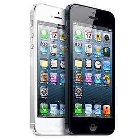 Rumores sobre un nuevo iPhone 5S