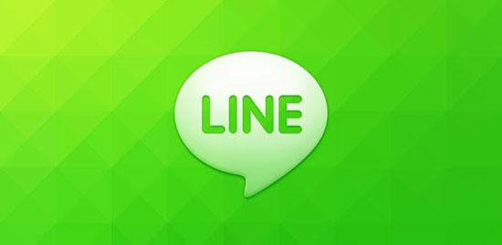 Line para Samsung Galaxy S4